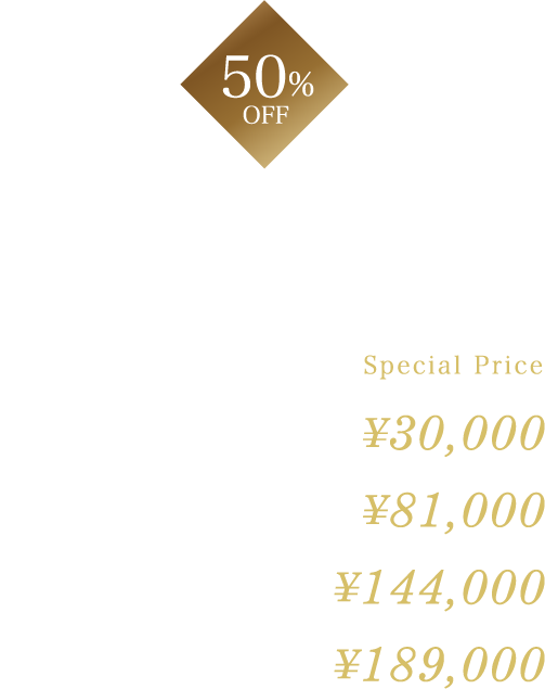 50%OFF全身(顔・VIO抜)